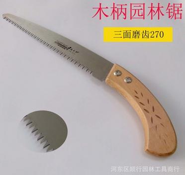 厂家批发手板锯 木柄手工锯子 木工锯 园林锯子工具