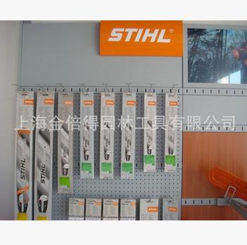 斯蒂尔导板STIHL MS290 ,291, 361,362, 18寸油锯导板 进口行货