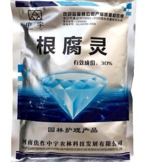 厂家直销根腐灵根腐病立枯病杀菌药预防根部病害杀菌剂500克