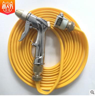 厂家直销 家用高压水枪 园艺浇花 合金水枪黄管套装