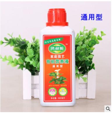 鸿和源5种营养液600ml*20瓶 绿植物通用型花卉盆栽浓缩型液体肥料