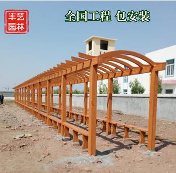 古建园林/防木花架/防木廊架/葡萄架/长廊/