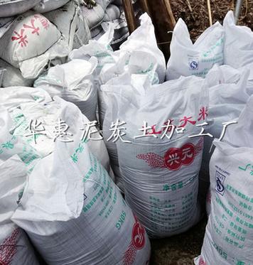 厂家直销 批发 多肉植物栽培草炭土 供应高效草炭土