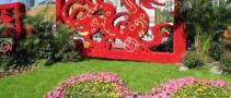 2019第二届中国庭院与花园园艺展览会
