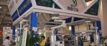 万商云集2019上海国际户外园艺家具展览会·组委会报名