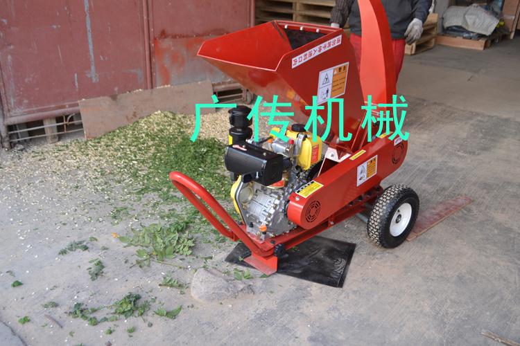 广传机械果树枝条粉碎机移动式小型柴油碎枝机碎木机_