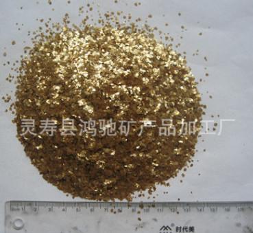 厂家直销大片云母 10-20金黄色岩片 合成岩片 珠光云母 量大优惠