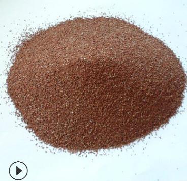 厂家常年供应天然彩砂 染色彩砂 真石漆用彩砂 无毒环保彩砂