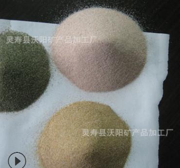 厂家直销 染色彩砂 天然彩砂 真石漆彩砂各种颜色