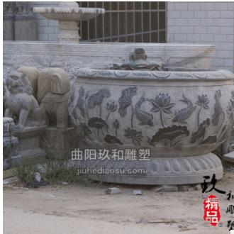 直销青石仿古石雕荷花鱼缸 花坛石雕装饰摆件 1.5米直径圆形石缸