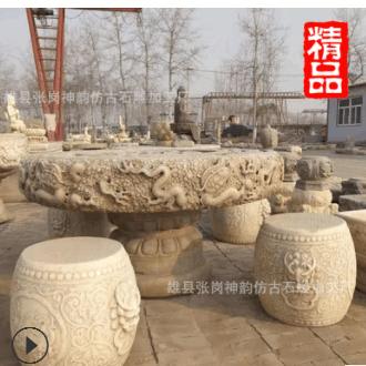 厂家直销精品汉白玉龙桌一套四墩仿古庭院户外装饰摆件石雕石桌
