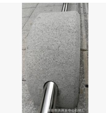 花岗岩异形弯道路沿石 车档石 弧形定制 规格齐全
