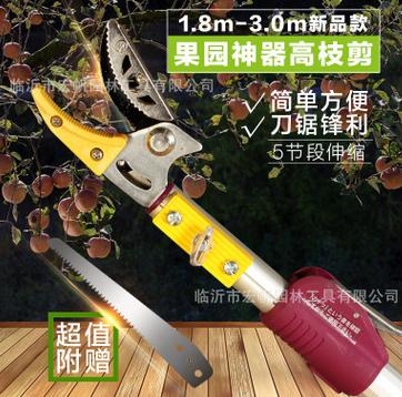 1.8米伸缩2.3伸缩4米高枝件伸缩高枝件大力剪修枝剪省力剪