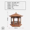 木制小凉亭 防腐木凉亭模型 工艺品 桌面装饰品