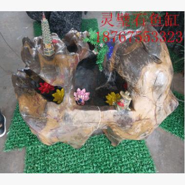 灵璧石鱼缸养鱼必备庭院 室内外摆件精品纯天然灵璧石石雕石刻
