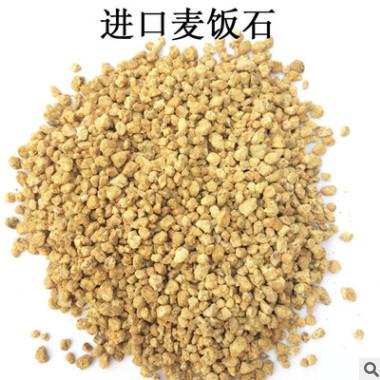多肉颗粒土多肉土营养土铺面石赤玉土硅藻绿沸石火山石黄金麦饭石