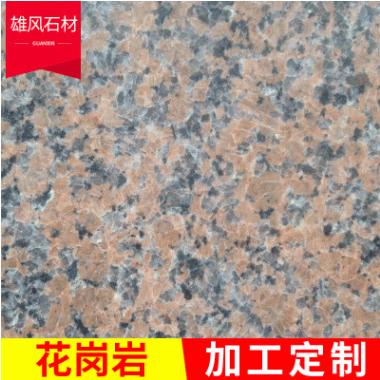 现货供应 桂林红花岗岩板材 中红花岗岩石材 可加工定制
