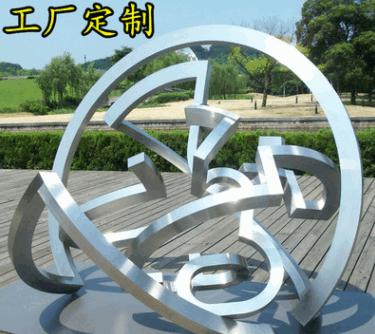 大型不锈钢雕塑镂空抽象人物金属镜面雕塑户外园林广场景观摆件