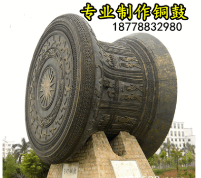 广西铜鼓景观装饰品铜鼓摆件中国铜器镇宅贵州苗族铜鼓装饰物