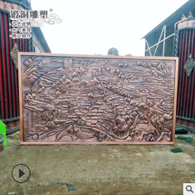 铜雕塑工艺品定制 大型园林景观人物壁画浮雕 户外装饰铜摆件批发 举报