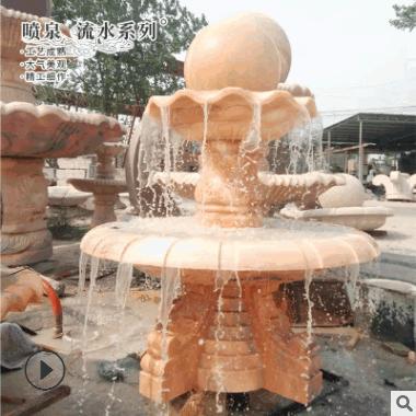厂家批发大理石雕喷泉 三层流水旱地喷泉园林景观石雕流水雕塑