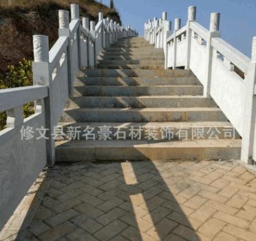 厂家提供路沿阶梯石 优质阶梯石 阶梯石定制 质量上乘