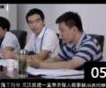 武汉市园林建筑工程公司企业宣传片 (7播放)