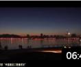 青岛太行园林建设有限公司企业宣传片 (6播放)