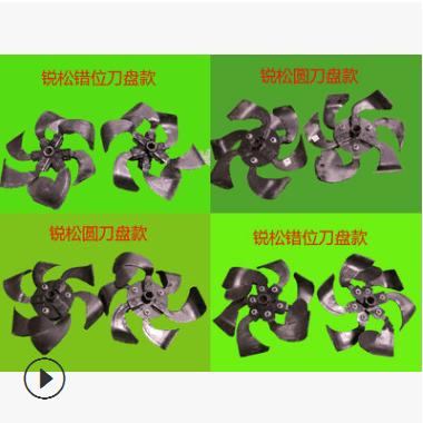 广州锐松Voyager最新出品六方轴通用型果园开沟机配件刀具开沟刀