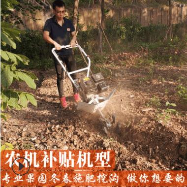 农机补贴小型手推式四冲程汽油动力大马力专用果园旋耕开沟施肥机