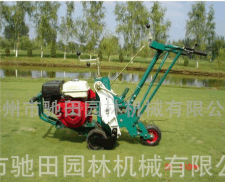 厂家供应JQ-II型起草机/除草机/园林机械