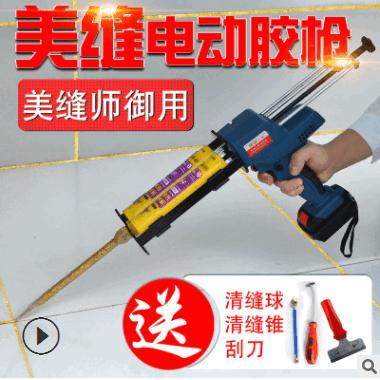 电动美缝打胶枪自动玻璃胶抢充电门窗防水地砖瓷砖美缝胶枪勾缝剂