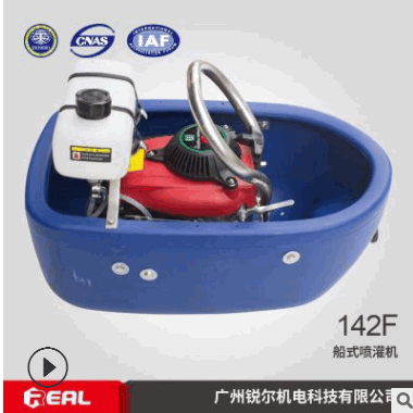 锐尔1.5寸船式水泵漂浮式农用灌溉泵自吸抽水机泵果园菜园喷灌机