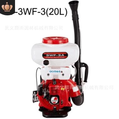 3WF-3喷雾喷粉机 背负式二冲程汽油防疫风力打药喷雾机小麦水稻