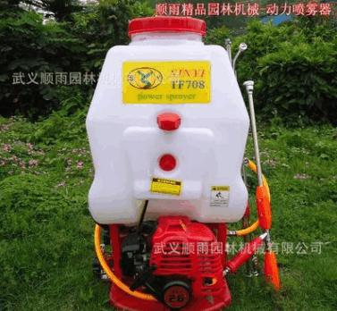 TF708背负式打药机喷雾机高压汽油机动喷雾器园林农业