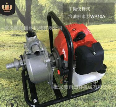 便携式SY-WP10A二冲程汽油机1寸水泵抽水机农业菜园水泵厂家