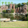 专业设计 上海户外流水假山 户外假山景观雕塑 创意假山仿古假山