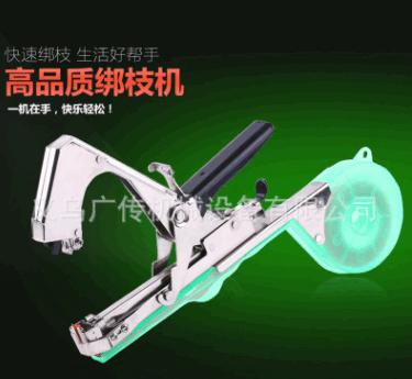 多功能绑枝器葡萄绑枝机绑蔓器捆绑枝