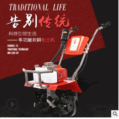 厂家直销农业轻便多功能松土机手推式二冲程园林机械工具批发