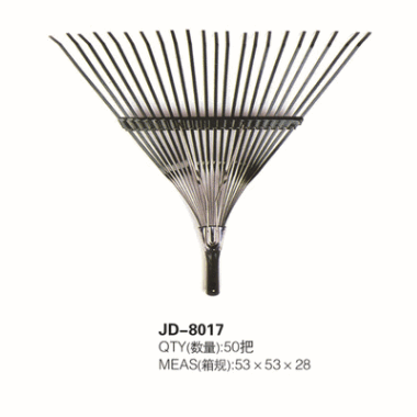 【厂家直销】园林耙 优质园林耙 高品质园林耙JD-8017 园林耙厂家