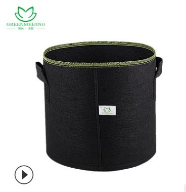 出口专供绿锁边植物袋美植袋加厚grow bag环保无纺布袋加仑种植袋