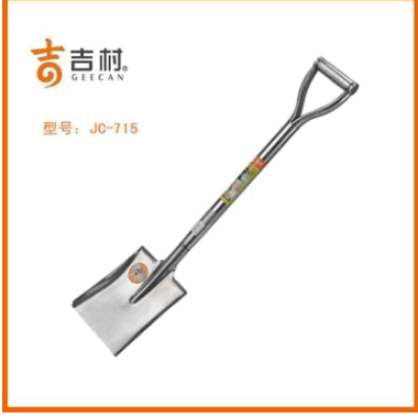 厂家直销 台湾吉村 园林工具 雪铲 雪锹 方头不锈钢铲 JC-715