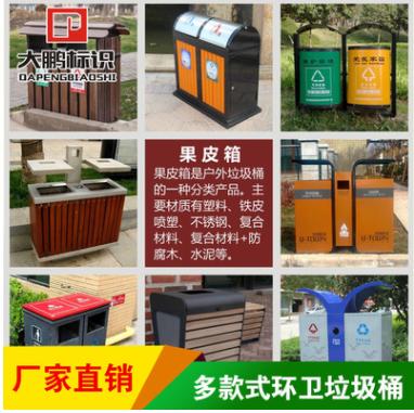 工厂定制不锈钢垃圾桶 户外垃圾桶 小区垃圾桶 果皮箱垃圾桶批发