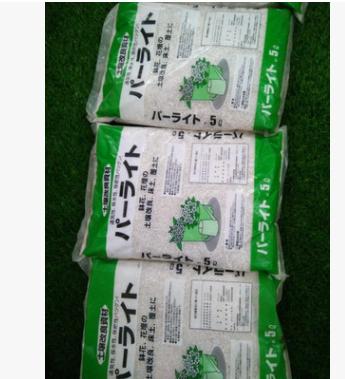 园艺珍珠岩 多肉基质种植 苗圃无土栽培珍珠岩 5升