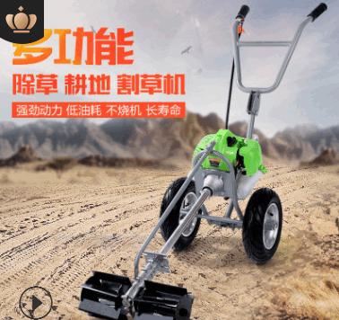 厂家直销多功能手推式割草机 松土机微耕机 锄地机收割机批量定制