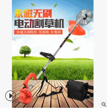 厂家直销充电式无刷电动背负园林割草机除草打草机割灌收割机锄草