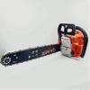 油锯7500汽油锯伐木链条锯汽油机手提式chain saw22寸混合油锯