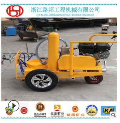 矿用划线机 手推式路面划线机 手推式冷喷划线机现货供应