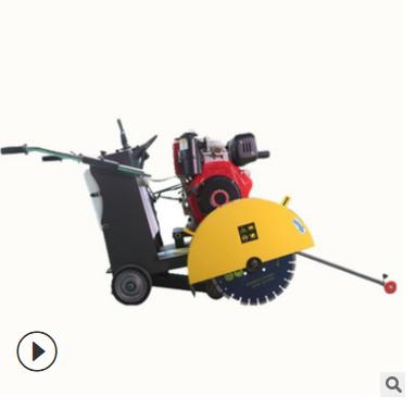 矿用水泥路面清缝开槽机 高压缝机吹扫 公路裂缝切割机 现货供应