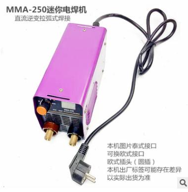 跨境直流逆变电焊机Welding machine焊接机MMA-160MINI迷你拉弧